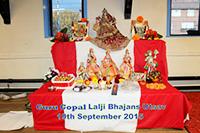 Gopallal 2015