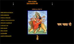 Kuldevi Hinglaj Mataji Website
